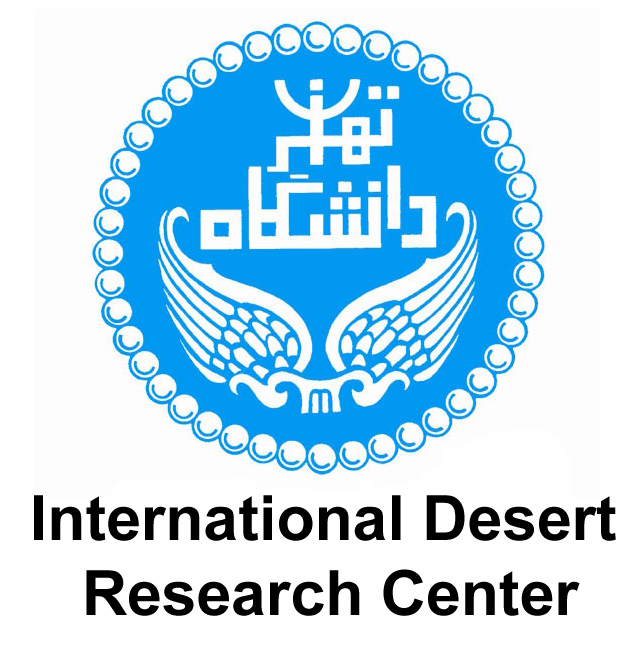 International Desert Research Center