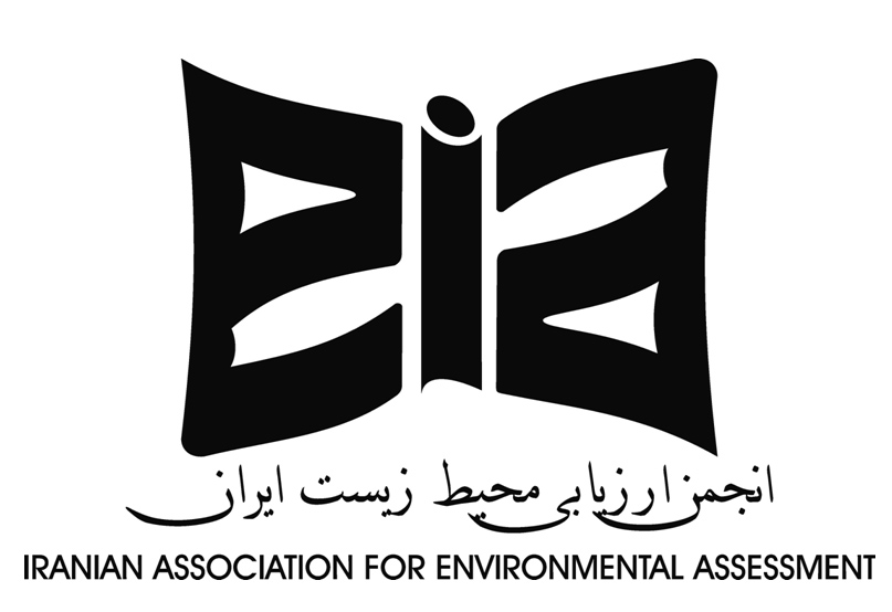 Iranian Association for Environmental Assessment